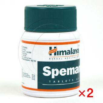 スペマン【2箱セット】