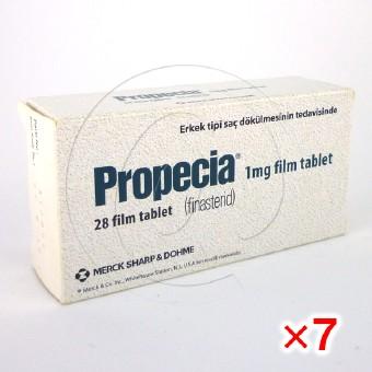プロペシア【7箱セット】